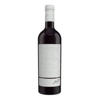 Vignobles Vellas Jardin Secrets Les Cerisiers Pinot Noir | Languedoc-Roussillon, Frankrijk | 2016 | Complex, krachtig en vol