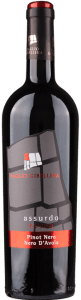 Di Prima Pepita Nero d'Avola-Syrah | Italië | gemaakt van de druif: Nero DAvola, Pinot Nero