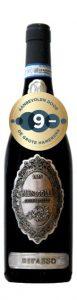 Menegolli Valpolicella Ripasso Superiore doc premium | Italië | gemaakt van de druif: Corvina, Corvinone, Rondinella