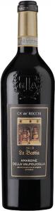 Monte Tondo Romeo V Collection Rosso Veronese | Italië | gemaakt van de druif: Corvina, Molinara, Rondinella